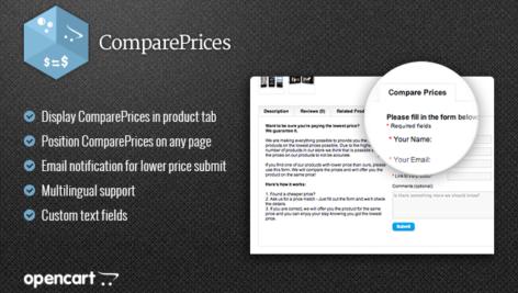ماژول اپن کارت مقایسه قیمت با سایت های دیگر