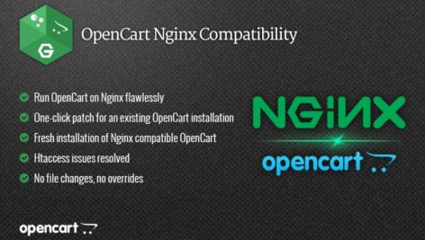 ماژول اپن کارت سازگاری با Nginx