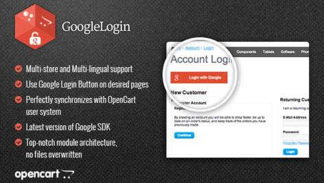 ماژول اپن کارت ورود با گوگل