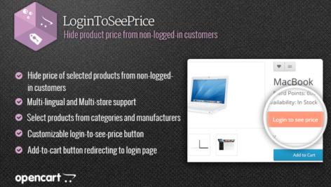 ماژول اپن کارت پنهان کردن قیمت از مشتریان